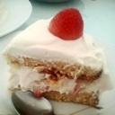 Paleo and SCD Friendly Creamy Fraisier Cake